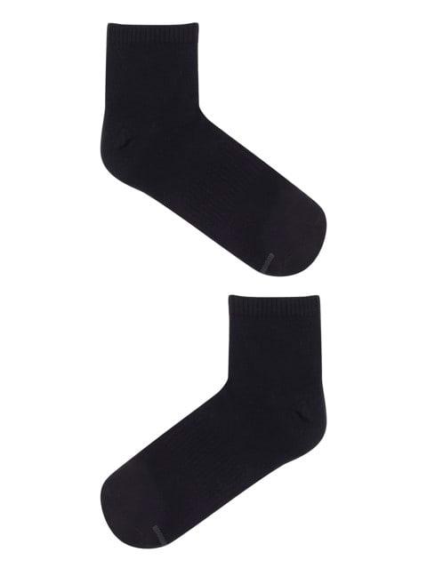 Assorted Men Ankle Socks Pack of 2