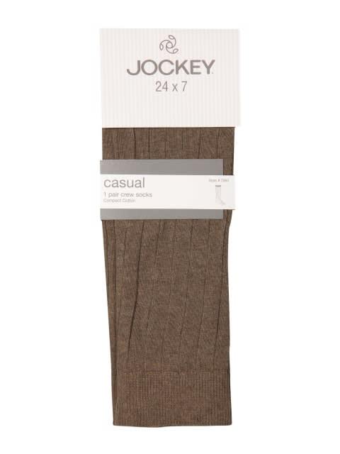 Brown Melange Men Calf Length Socks