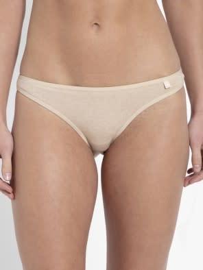 Skin Melange Bikini